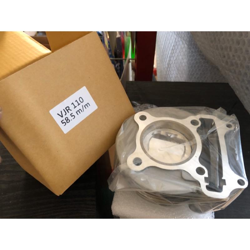 VJR Many 110 58.5小資升級汽缸組(鍛造活塞)