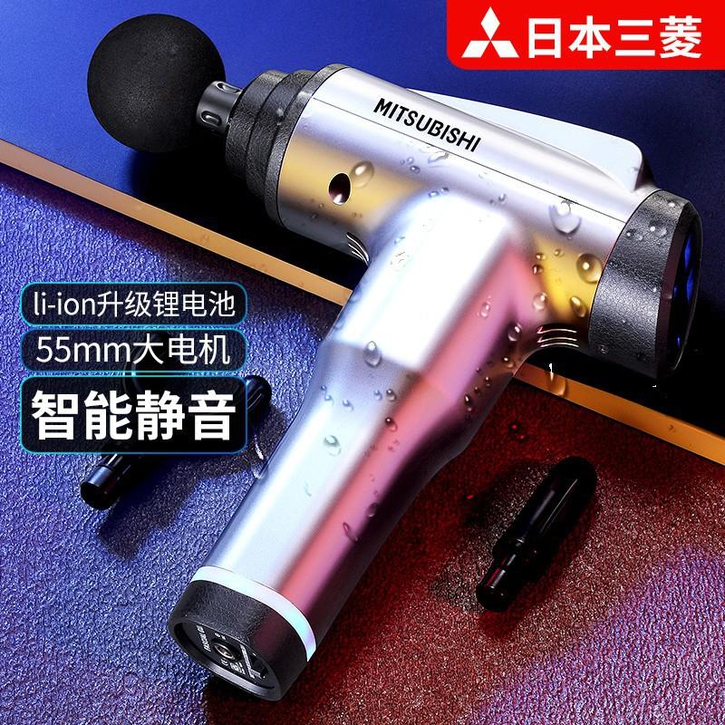 現貨筋膜槍日本三菱筋膜槍肌肉放松器多功能電動按摩器靜音振動健身筋膜槍