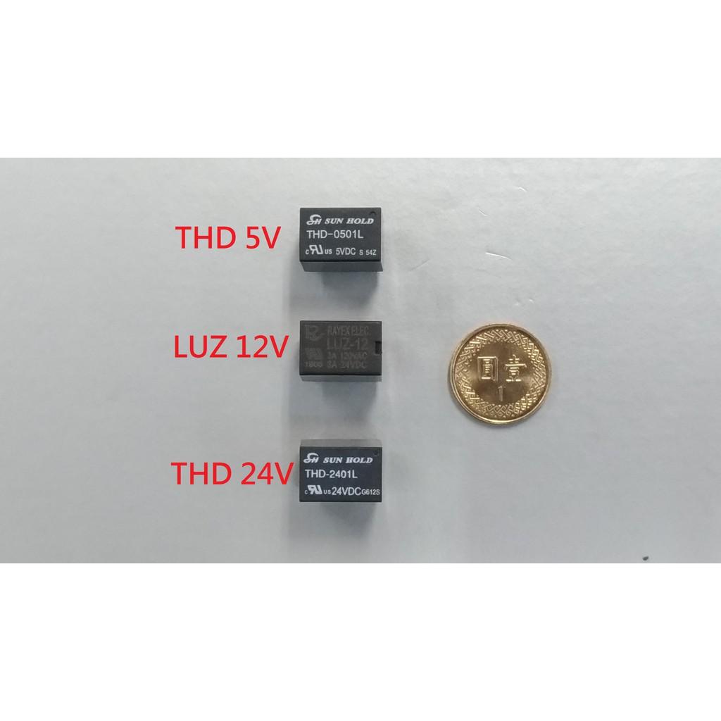 (元耀) Relay 小IC型繼電器5腳 6腳 THD THU LUZ 1A 5V 12V 24V