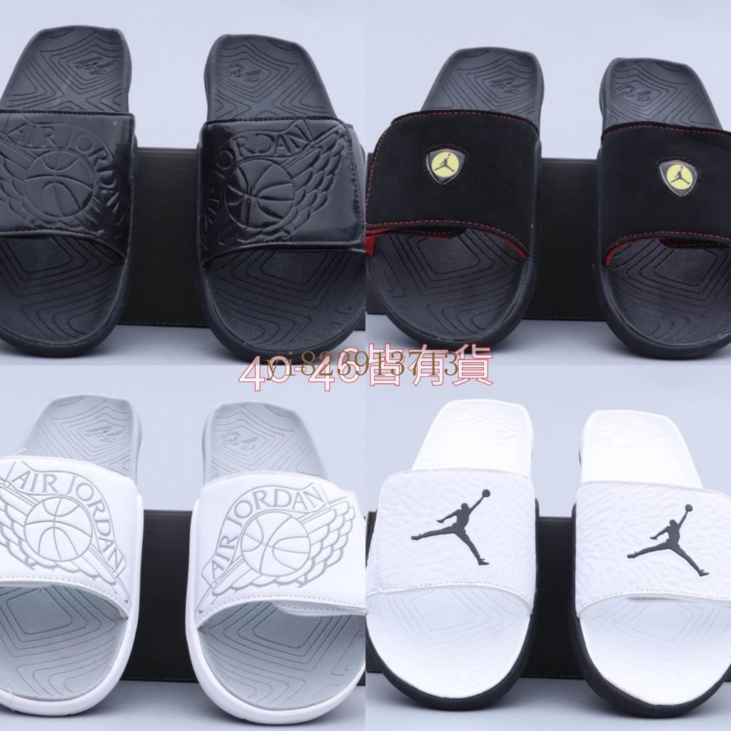 Air Jordan喬丹 Hydro 7 V2 retro Air Jordan Nike 拖鞋 喬丹魔術貼運動拖鞋大碼