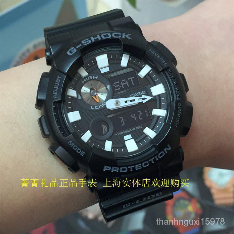 卡西歐手錶男 G-SHOCK潮汐衝浪運動腕錶GAX-100B-1A/7A 100CSA-4A