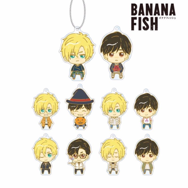 【可以分售】banana fish バナナフィッシュ 戰慄殺機 香蕉魚 亞修 英二 徽章