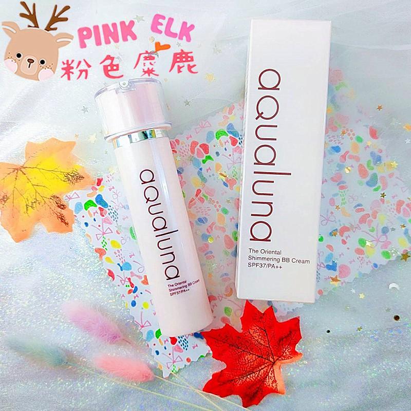 📣附發票【aqualuna】🇰🇷韓國第三代 升級版蜜光肌美麗霜 晶燦粉底霜 超遮瑕粉底霜(45ml)