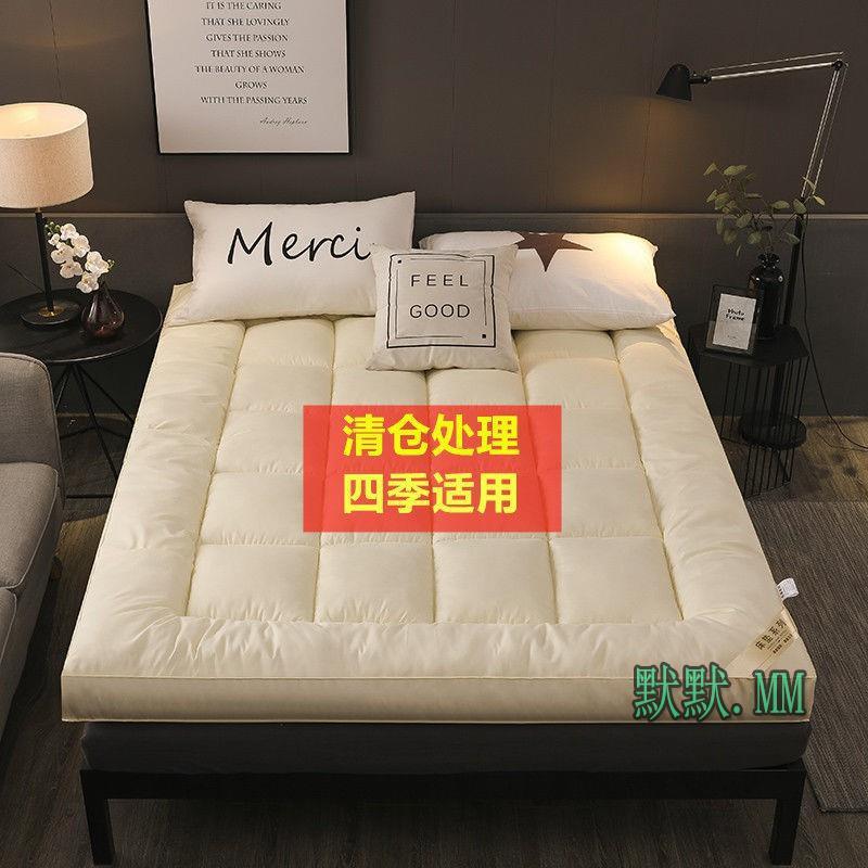 默💖羽絨棉床墊榻榻米加厚10cm五星級酒店軟床褥可折疊1.5m1.8米墊被羽絲絨日式床墊 羽絨床墊 露營 學生床