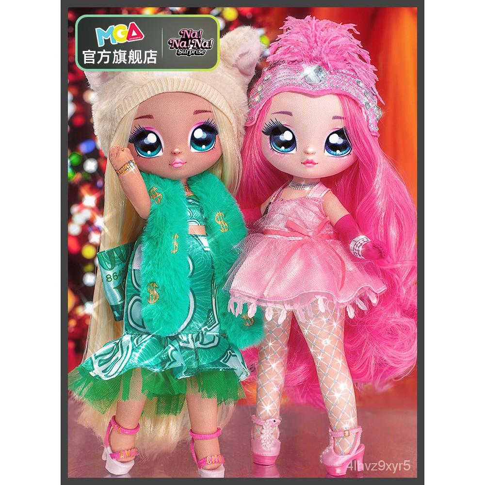 芊芊【熱賣】nanana驚喜娜娜娜新品女孩玩具精緻洋娃娃禮物時尚可動換裝布玩偶
