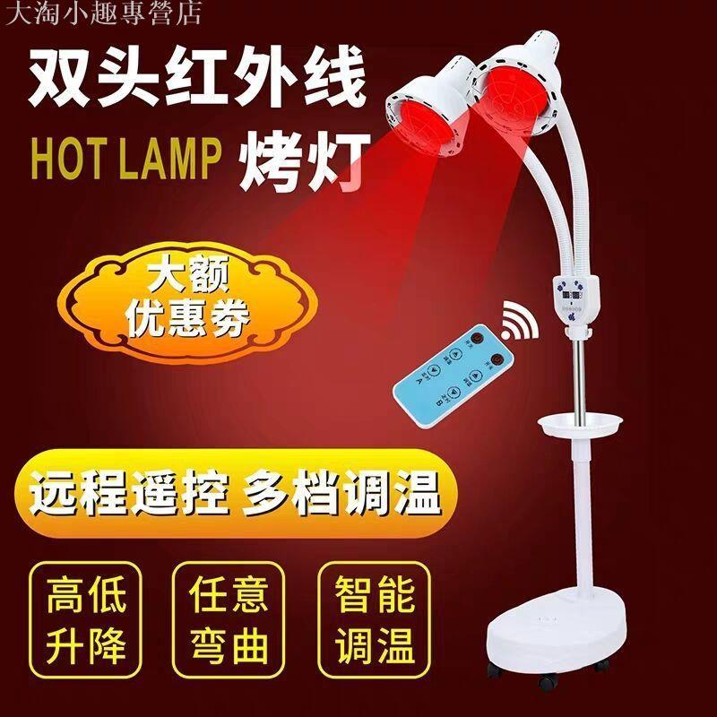 遠紅外線理療燈電烤燈美容院紅外線加熱烤電家用儀取暖理療燈燈泡