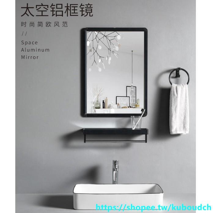 浴室 鏡子 貼牆玻璃壁 挂廁所 衛生間 梳妝化妝帶置物架圓