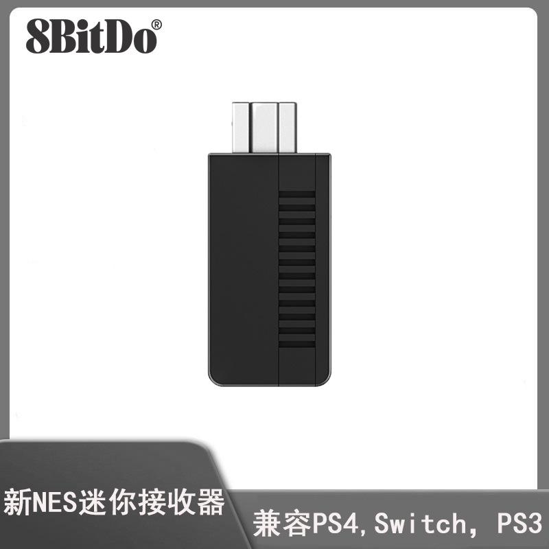 八位堂8Bitdo新NES迷你遊戲機藍牙接收器NES經典無線接收器