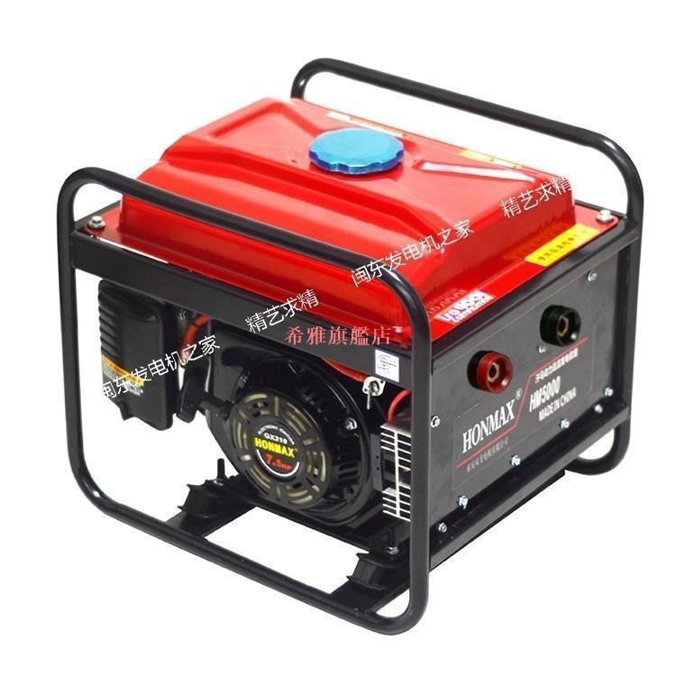 ☀️Xmi9☀️現貨免運☀️汽油電焊機移動便攜式戶外小型輕便發電電焊一體機發電機110v