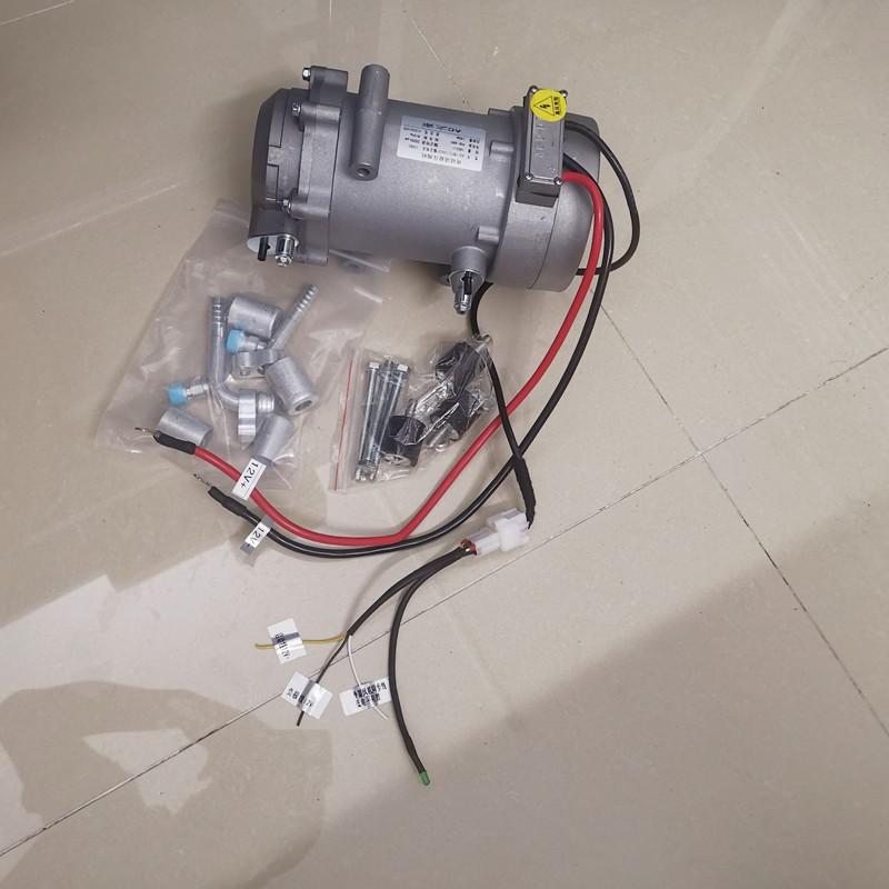 汽車空調製冷改裝電動壓縮機24v控制器駐車貨車直流變頻冷氣泵12v