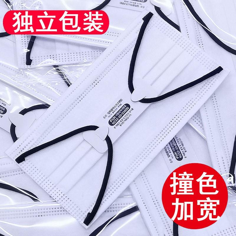 一次性口罩 白色口罩 白色女時尚黑色耳帶繩學生男夏季薄款三層防護獨立包裝