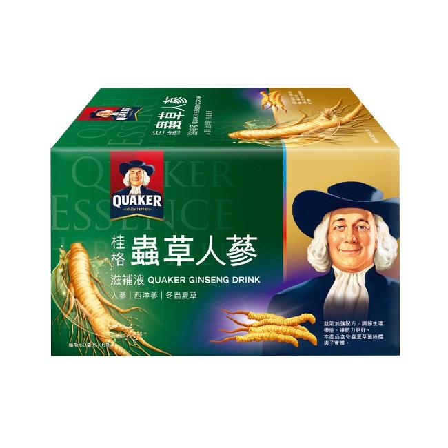 桂格養氣人蔘滋補液-冬蟲夏草 60mlx6入/盒  【大潤發】
