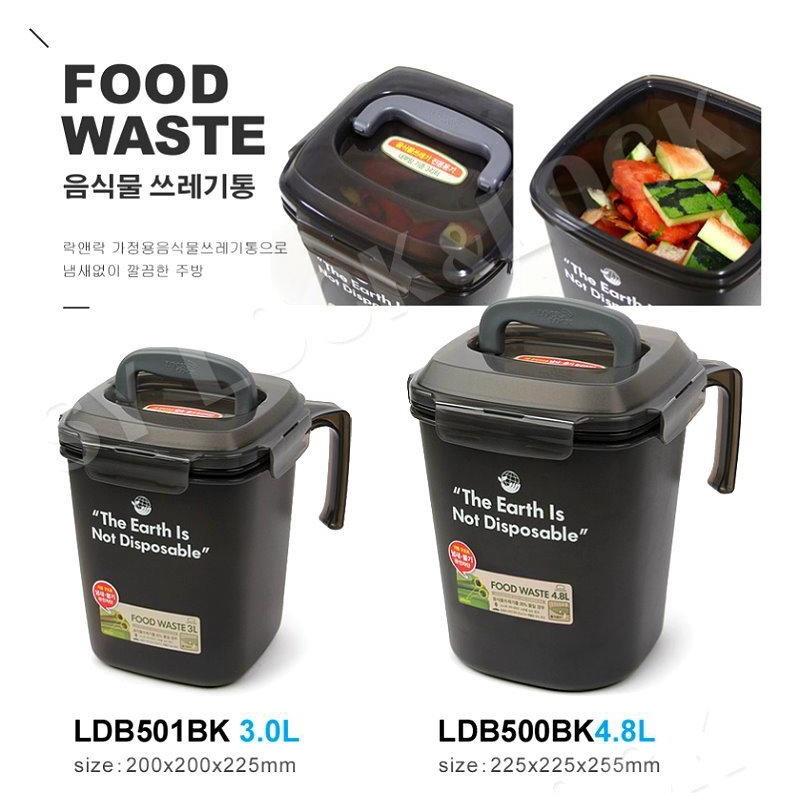 LOCK&LOCK 樂扣 廚餘回收桶 3L