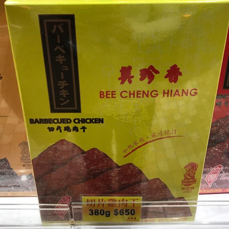 🐠代購🐠🇸🇬新加坡美珍香切片雞肉乾(大)380g