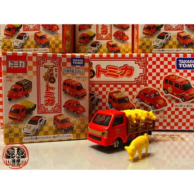 🗿達摩玩具 Tomica 多美 多美卡 新年 萬福 系列 金豬 三角雞 Jimny 豬車 模型車