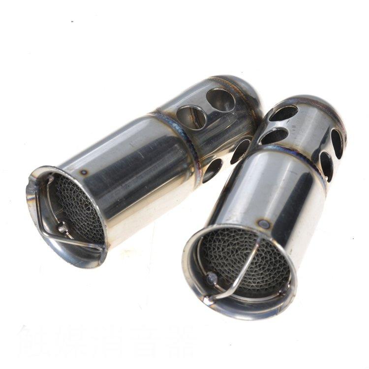 摩托車排氣管 51口徑 消聲器消音塞排氣管回壓芯靜音 觸媒消音塞 元儀雜貨店