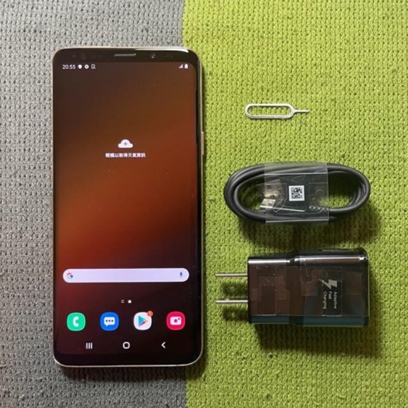 Samsung S9+ 128G 9成新 金 6.2吋 s9 plus 三星 二手機回收 面交 貨到付款 螢幕有刮傷