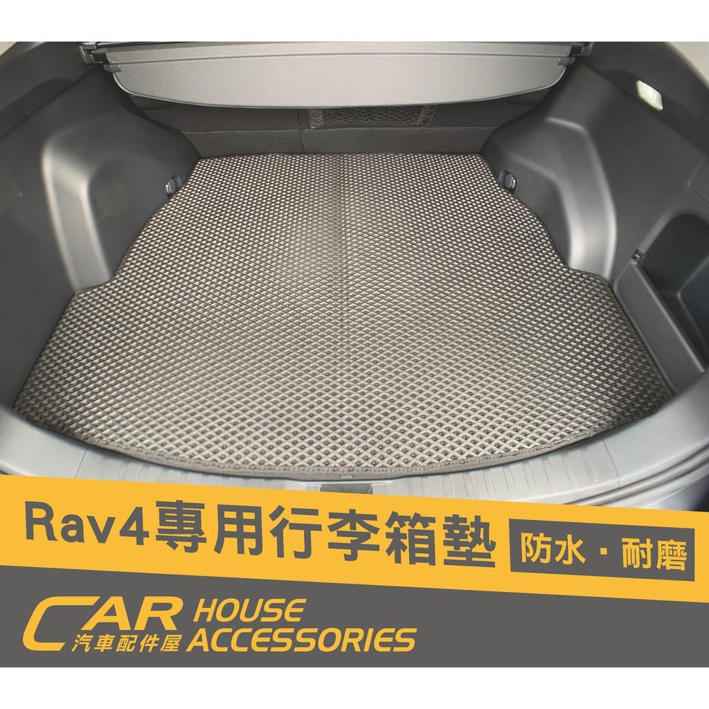 汽車配件屋 實體店面 RAV4 5代 專用 行李箱墊