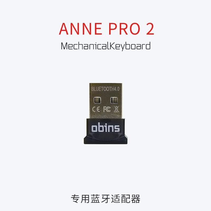 ANNE PRO 2 藍牙適配器 CSR 4.0 機械鍵盤支持win8 win10