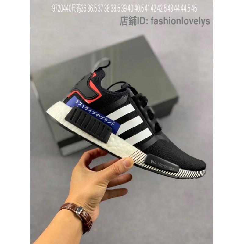 Adidas NMD R1 日本限定 黑白 黑紅 白藍紅 編織 日文 BOOST EF2357 EF07534