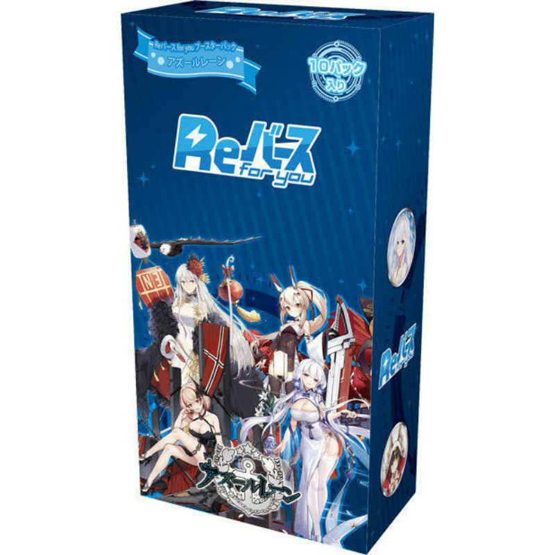 現貨 Rebirth 碧藍航線 補充包 每盒10包 卡片 hololive
