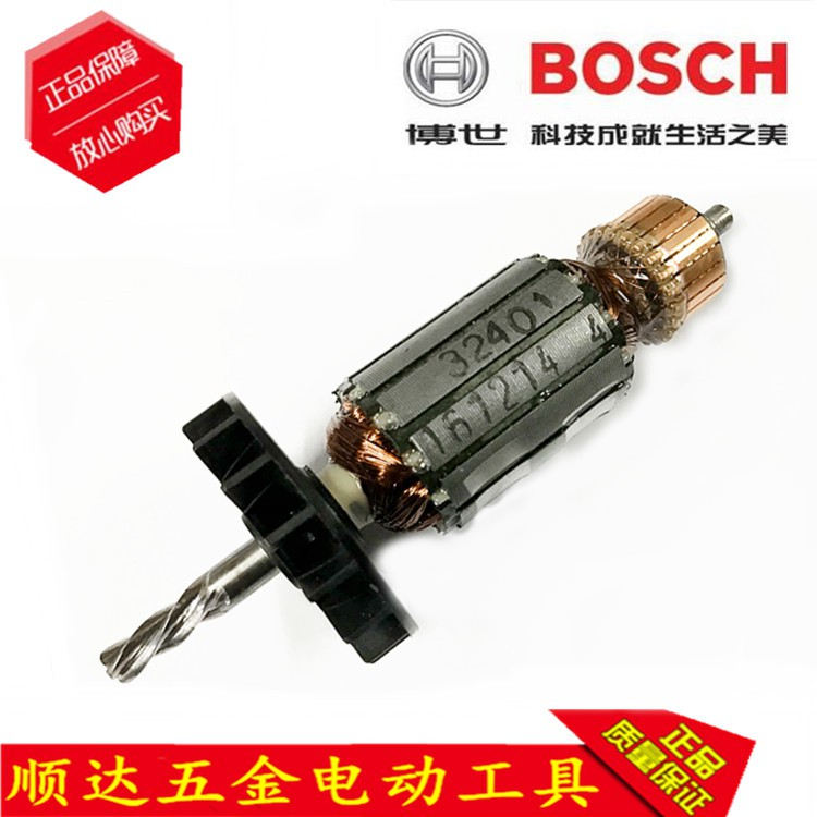 現貨➹【BOSCH博世】原裝原廠零件調速沖擊鉆TSB1300/5500 GSB500RE轉子