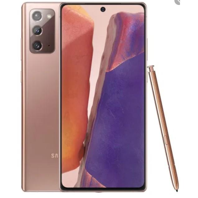 6.7吋5G版最高規格samsung Galaxy Note20 8G/256G 旗艦機(公司貨)-粉金色(二手特價)