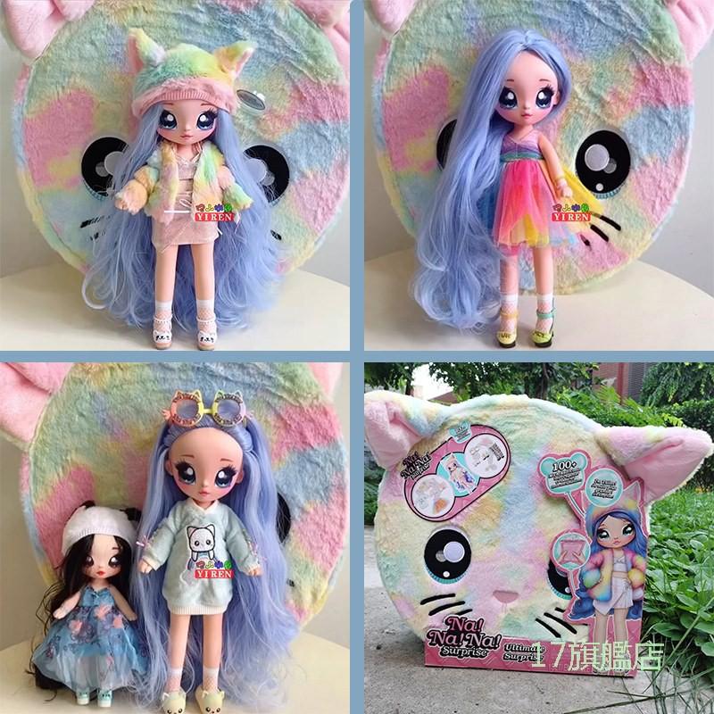 1正版NaNaNa Surprise超大驚喜版娜娜限定款背包套裝驚喜娃娃盲盒