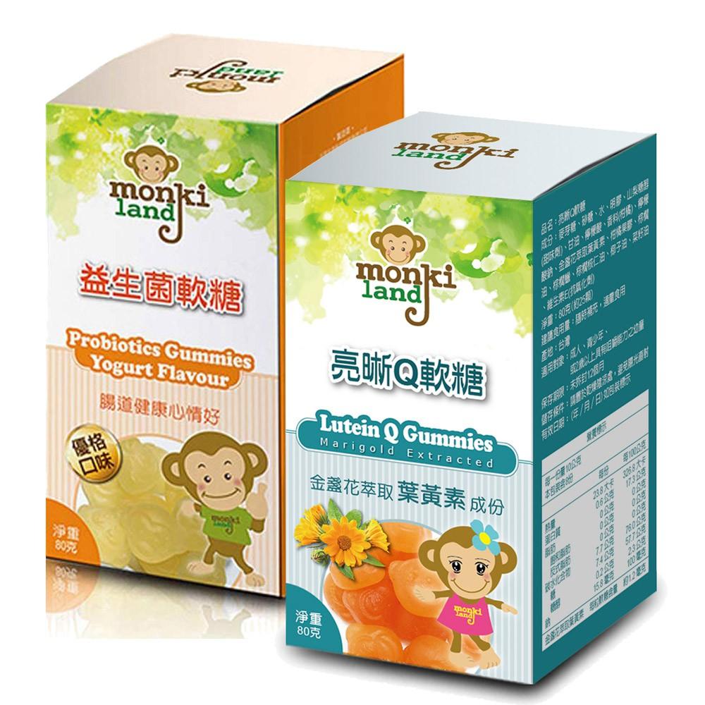 monkiland益生菌軟糖-優格口味(80g/盒x2盒)