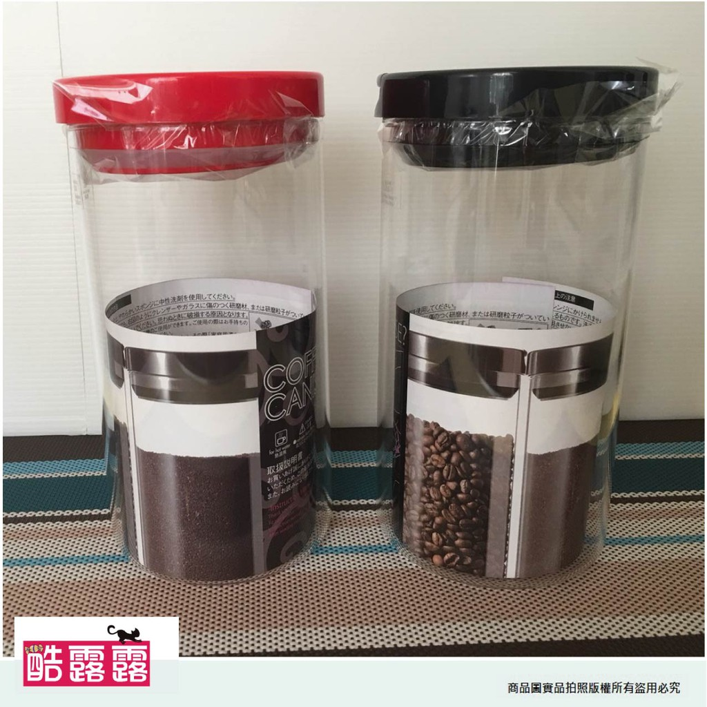 酷嚕嚕- 日本 HARIO 咖啡玻璃密封罐(黑.紅)-1000ml