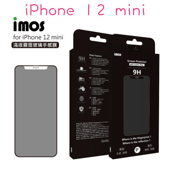 ''imos'' 點膠3D手感膜霧面玻璃保護貼 iPhone 12 mini (5.4吋) 聽筒防塵網