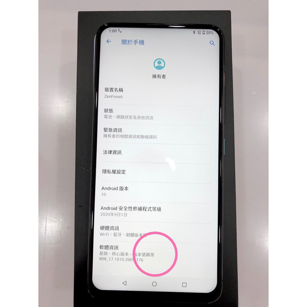 ASUS ZenFone6 ZS630KL 8G/512GB 迷霧黑 6.4吋 #二手機 #保固中 #彰化店 41982