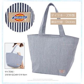 森林雜貨坊 1299 日本mini雜誌附錄 美國潮牌Dickies 拉鍊條紋大容量手提包托特包單肩包旅行包-男女通用 台中市