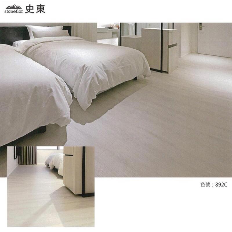 史東XL-礦石卡扣地板5.5mm