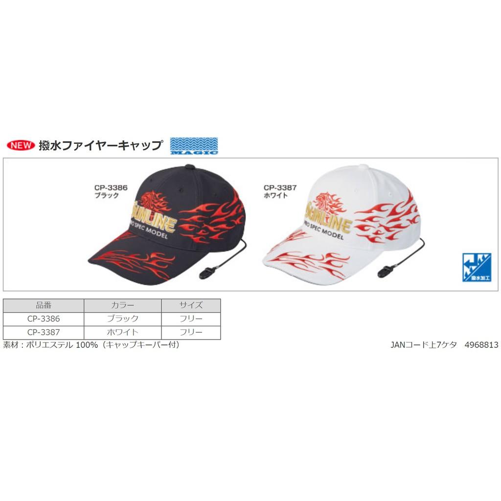 五豐釣具-SUNLINE2019最新款潑水加工Water Guard帥氣釣魚帽CP-3387