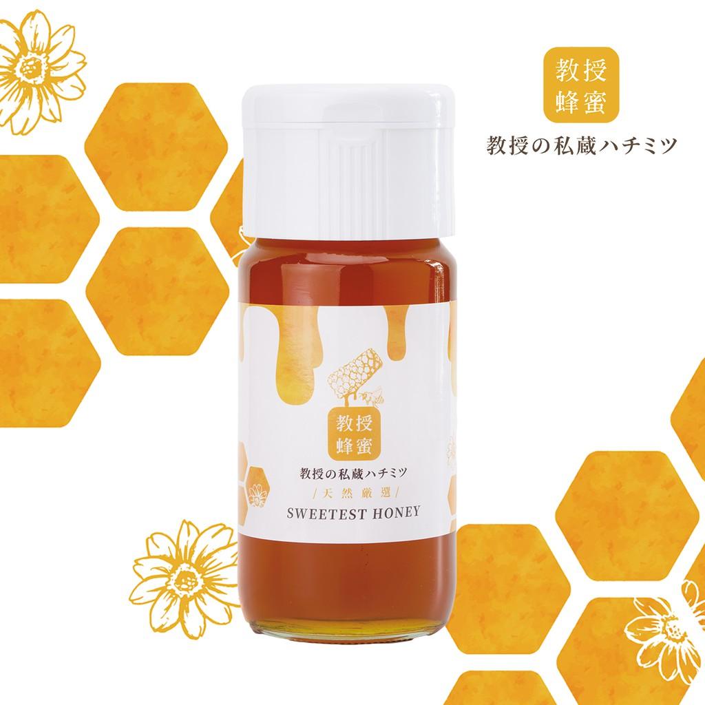 【教授蜂蜜】台灣零添加純蜜 - 百花蜜 700ml 台灣製造純台灣蜂蜜