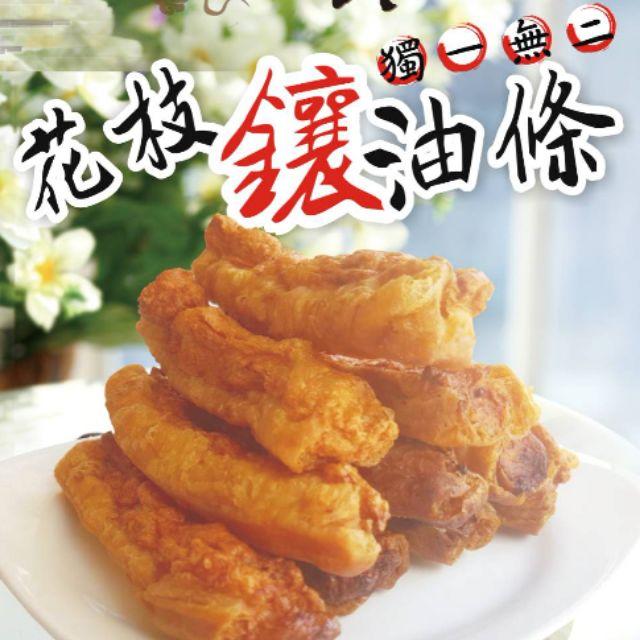 大漢海產行 花枝鑲油條 強力推薦