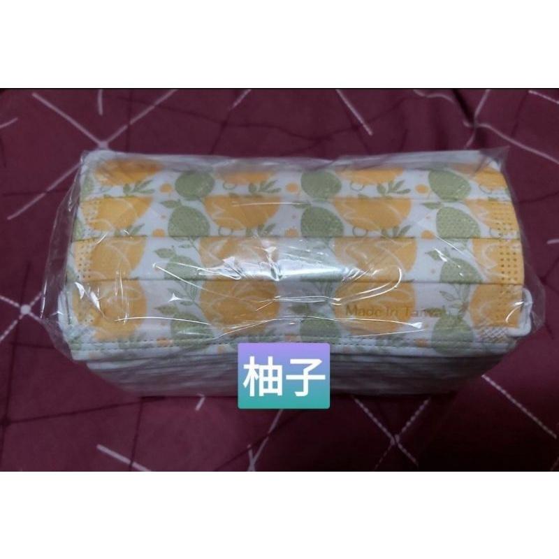上好醫療防護口罩兒童款,款式:柚子/柚子綠,50入盒裝,台灣製造