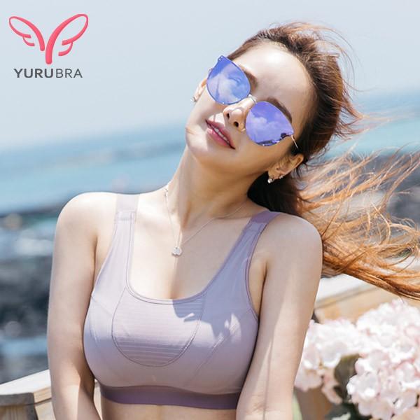玉如內衣 嗨酷運動內衣 運動內衣 涼感居家 背心 無鋼圈 ABCD罩 台灣製 0228紫