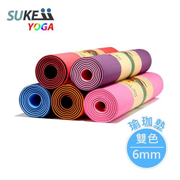 【聖德愛】滿千免運 SUKEII TPE 高密度 6mm 雙色 瑜珈墊 (附綁帶、背帶) 全新公司貨