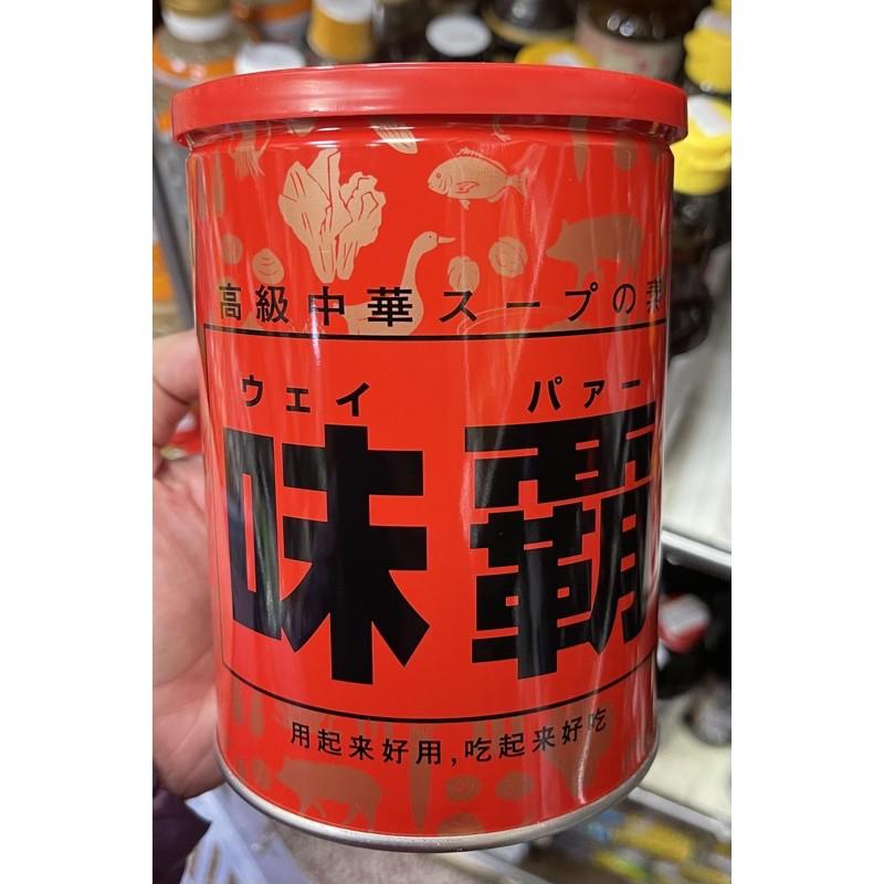 日本原裝 味霸 主婦最愛 高湯粉 調味粉 調味料 250g/500g/1000g