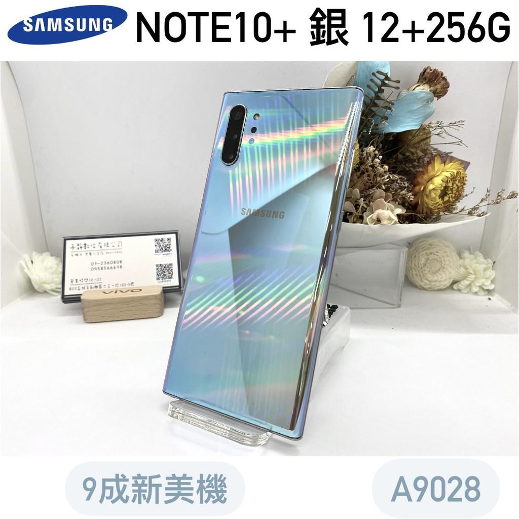 SAMSUNG NOTE10+ 銀 12+256G 二手機 9成新美機 高雄實體門市 可舊機貼換 A9028【承靜數位】