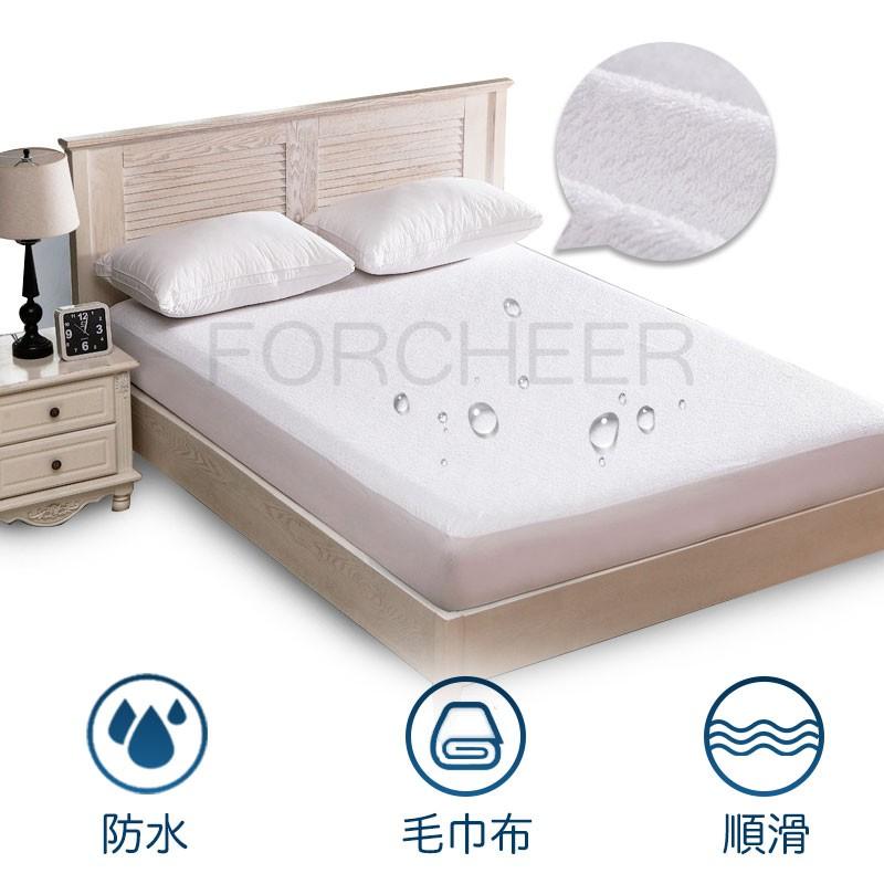 床包式防水保潔墊-雙人/單人/加大 防污透氣 防汗墊 防水墊