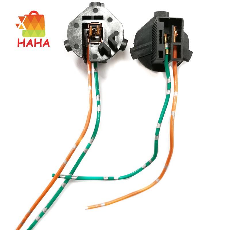 適用於起亞K7 H1霧燈鹵素燈座近光大燈座#HATW