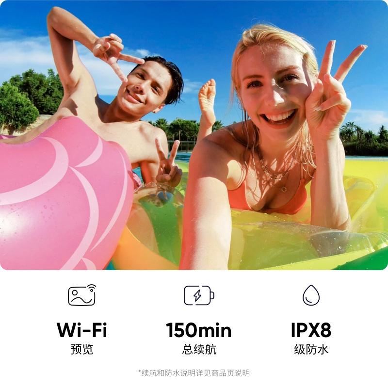 【旗艦店現貨】Insta360 GO 2 拇指防抖相機裸機防水運動相機