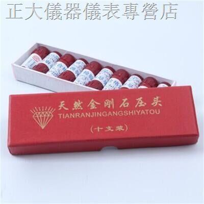現貨熱銷□☍❆天然洛氏金剛石壓頭RC-3華銀硬度計測針 HRA洛式硬度儀測頭配件