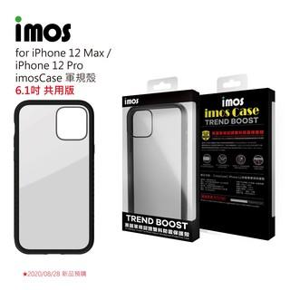 🥰聊聊領卷超優惠🎉【imos】iPhone 12系列 M系列 美國軍規認證雙料防震保護殼-潮流黑 台北市
