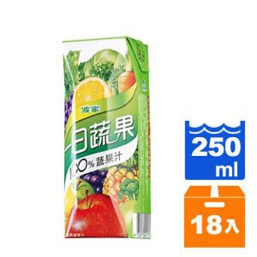 波蜜 一日蔬果100%蔬果汁 250ml (18入)/箱【康鄰超市】