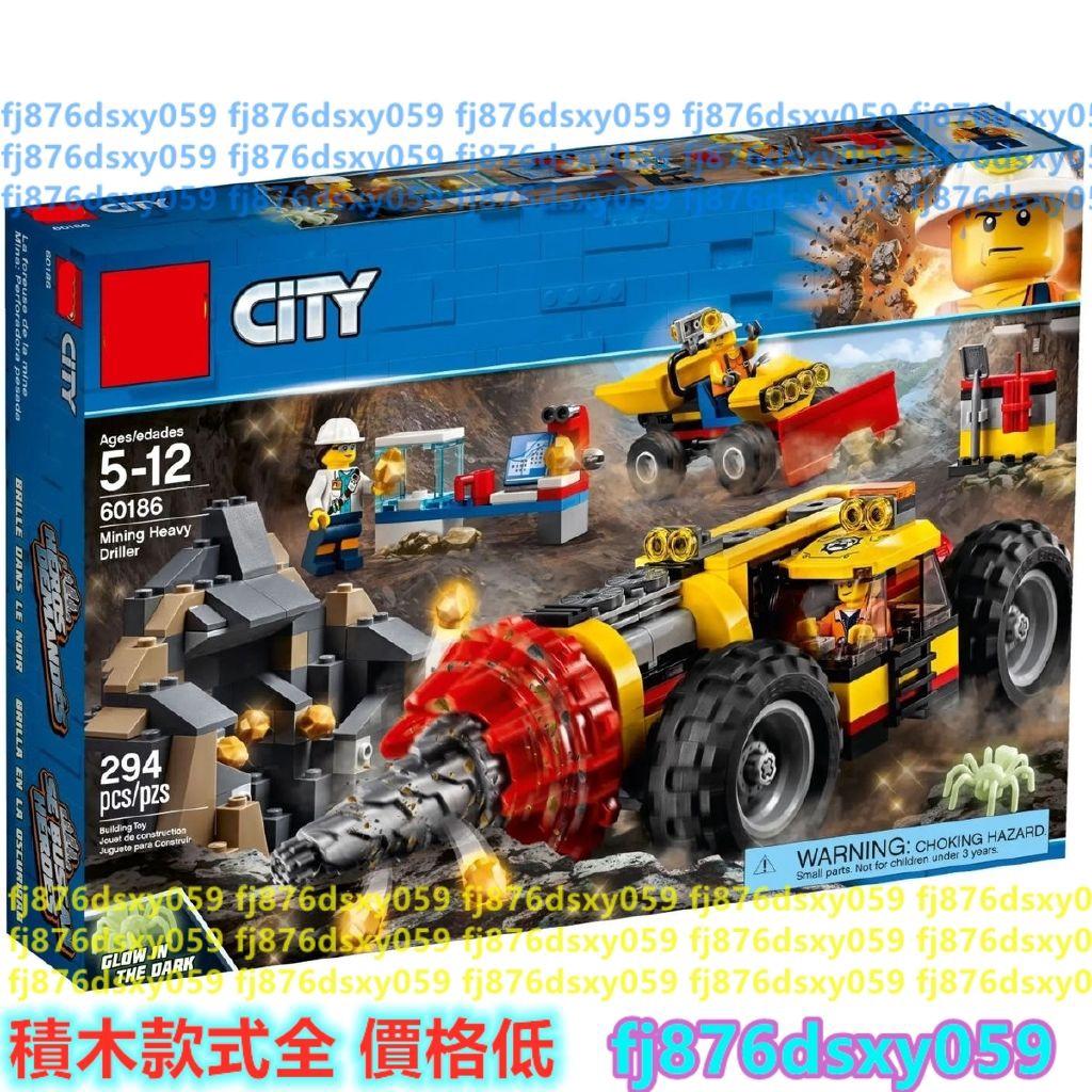 艾米❤兼容樂高 BELA博樂樂翼10875城市警察系列60186益智互動拼裝拼插小顆粒積木玩具02101