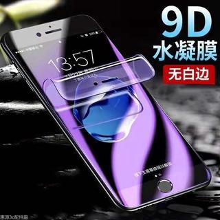 【限時特價】水凝膜 小米8 Mix2s A1 A2 紅米5 Plus note3 保護膜 6螢幕保護貼 全屏覆蓋滿版高清